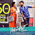 'Nenu Local' Movie Photos, Working Stills, Trailers, 50 Days Posters