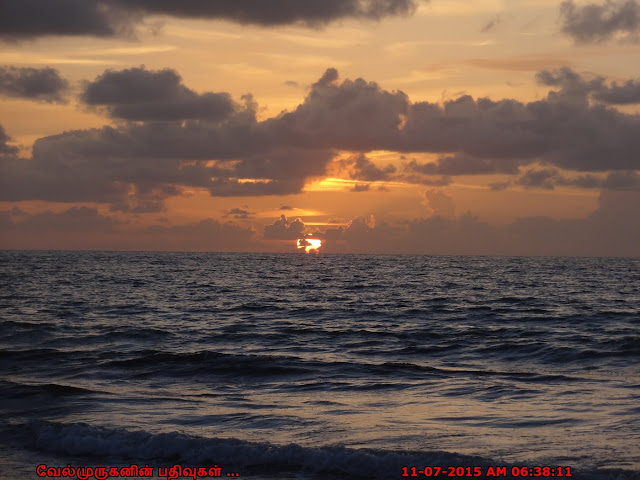 Florida Hollywood Beach Sunrise View
