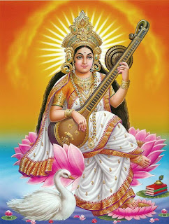देवी सरस्वती