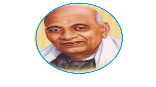 Biography-of-Freedom-Fighter-Sardar-Ballabh-Bhai-Patel-who-played-a-key-role-in-the-country-independence- is-considered-one-of-the-leaders-of-freedom-fighters