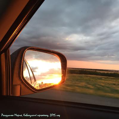 Трасса на Ростов закат фото