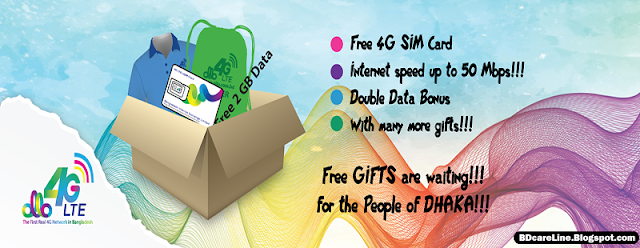 OllO free 4gb, 2gb data, one bag & one T-shirt fully free for Dhaka city people. Yes this amazing offer providing OllO internet provider company.