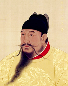 Yongle (Yung-lo) - Chinese Emperor