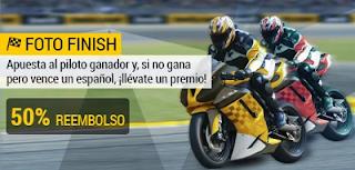 bwin promocion MotoGP GP Francia 20 mayo