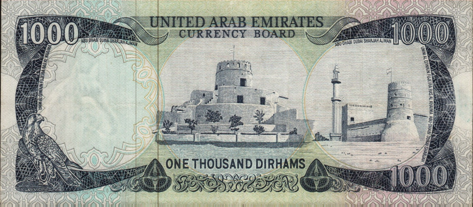 United Arab Emirates Currency 1000 Dirhams banknote 1973 Fort Jahili at Al Ain; al-Fahidi Fort and the minaret of the Grand Mosque in Dubai