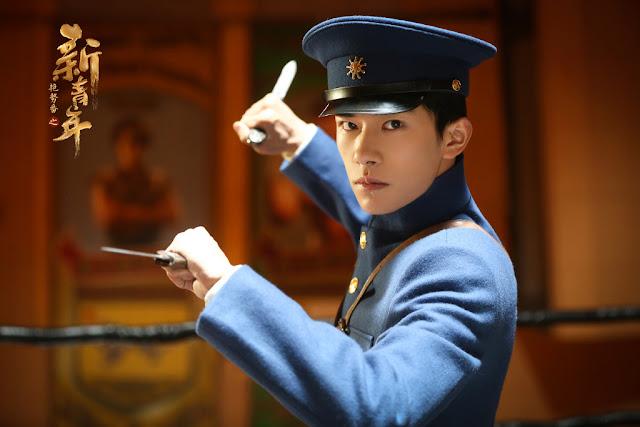 Yan Shi Fan cdrama Jackson Yee