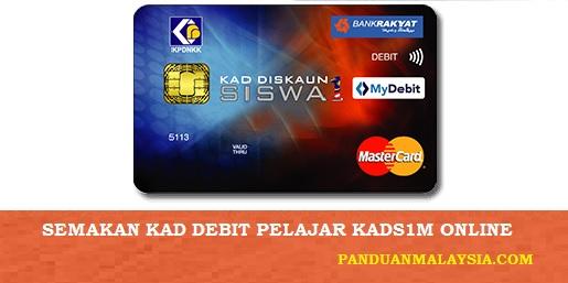 Semakan Kad Debit Pelajar 2017 Status KADS1M