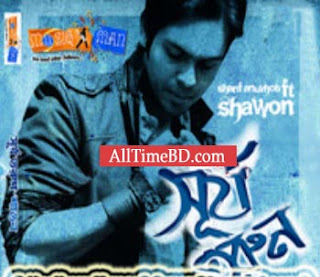 Shurjo Torun by Tahsan Feat. Minar 2011 Eid album Bangla mp3 song free download
