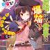 Kono Subarashii Sekai ni Bakuen wo! 08/?? [Manga] [Español] [Mega]