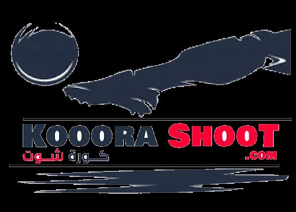 كورة شوت يلا شوت Yalla Shoot مشاهدة مباريات اليوم بث مباشر