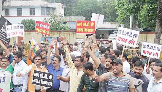 केंद्रीय मंत्री नरेंद्र सिंह तोमर के बंगले पर सवर्ण समाज का धरना प्रदर्शन | GWALIOR NEWS