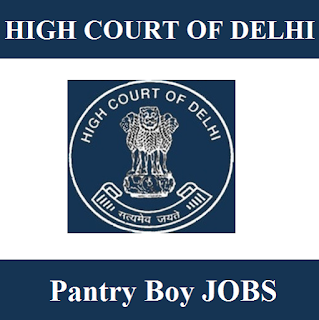 High Court of Delhi, Delhi High Court, High Court, Judiciary, Delhi High Court Answer Key, Answer Key, delhi high court logo