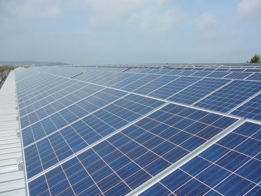Las Noticias Desde Ibarra Ibarra Tendr 225 Planta Fotovoltaica
