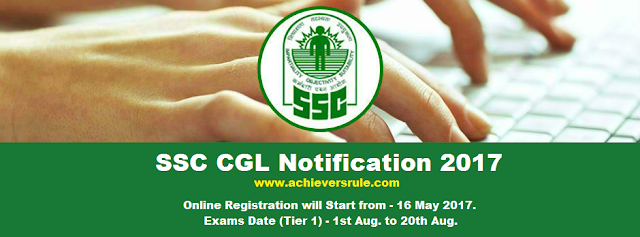 SSC CGL 2017 Official Notification Out - Tier 1 Exams Date