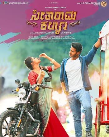 Seetharama Kalyana 2019 Hindi Dubbed Full Movie Download
