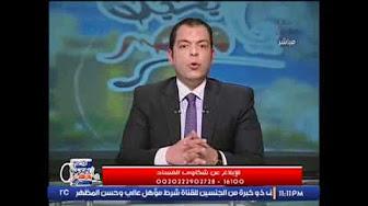برنامج بحبك يا مصر3-1-2017 مع د.حاتم نعمان