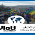 الائتلاف الأمازيغي يدعو الى المشاركة المكثفة في مسيرة تاوادا يوم الاحد 24 أبريل بمراكش