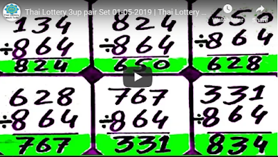 Thai lottery 3up Pair Set formula papers tips 01 May 2019