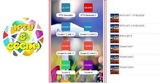 تطبيق السيرفرات IPTV & Cccam Generator