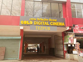 Gold Cinema Tezpur - Online Ticket Booking at Gold Cinema Tezpur