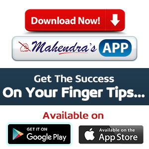Mahendras App Now On Apple Store
