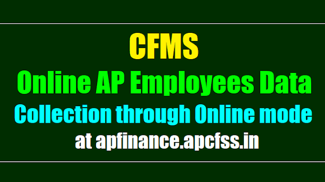 cfms online ap employees data collection/entry through online mode at apfinance.apcfss.in, online collection of ap employees, online ap employees data uploading,online ap employees details uploading instructions, online ap employees data,ap employees data online application form