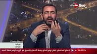 يوسف-الحسينى
