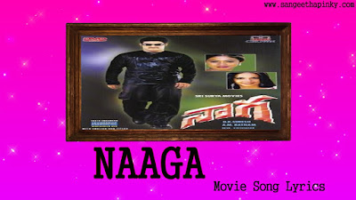naaga-telugu-movie-songs-lyrics