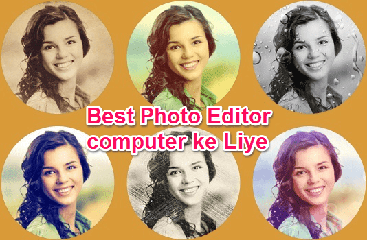best-photo-editing-software-computer-ke-liye