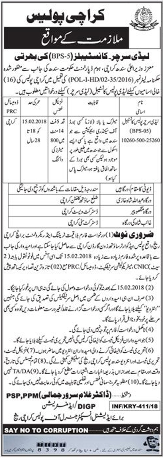 Jobs In Police Department Karachi Jan 2018