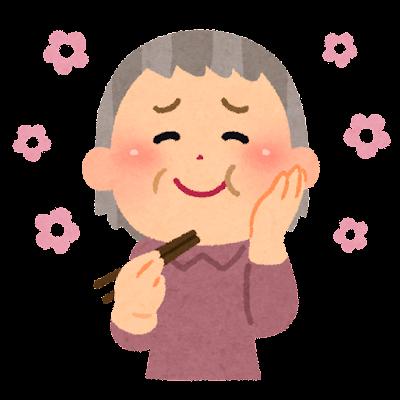 美味しそうにご飯を食べるお婆さんのイラスト