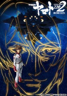 """Anime: Mostrado nuevo vídeo de """"Space Battleship Yamato 2202: Ai no Senshi-tachi"""""""
