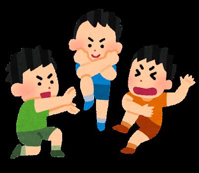ごっこ遊びをする男の子達のイラスト