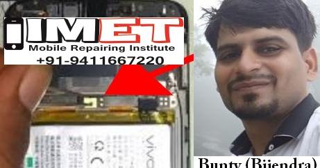 Vivo V11 Pro Test Point – Vivo 1804 EDL Mode Ways - IMET