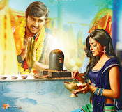 Vaisakham Movie Stills-thumbnail-5