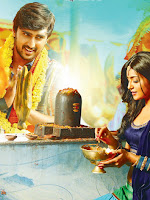 Vaisakham Movie Stills-cover-photo