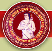 Bihar Board 12th Result 2016 BSEB