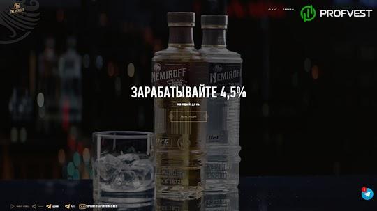 Nemiroff: обзор и отзывы о superdrink7.net (HYIP платит)