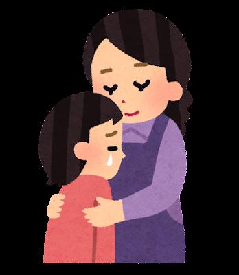 子供を慰める母親のイラスト