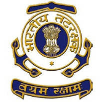 Indian Coast Guard Recruitment 2017 for Navik (General Duty) Posts