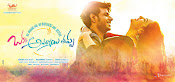 OkaAmmayi Thappa First Look-thumbnail-4