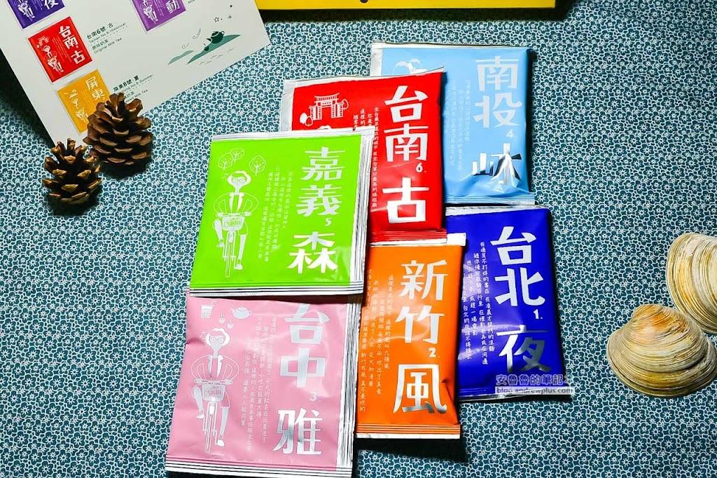 3點1刻經典奶茶,3點1刻去哪買,타이완3시15분