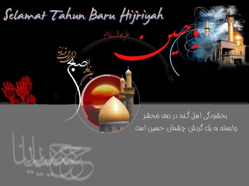 makna tahun baru hijriah