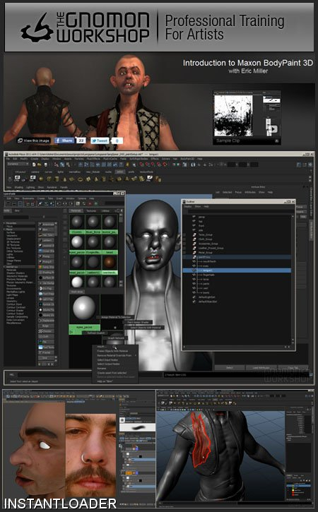 Gnomon Workshop Introduction To