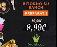 Logo ''Back To School'' con Degustabox: nuovo codice sconto