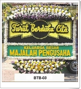 Toko Bunga Murah Kecamatan Cilincing
