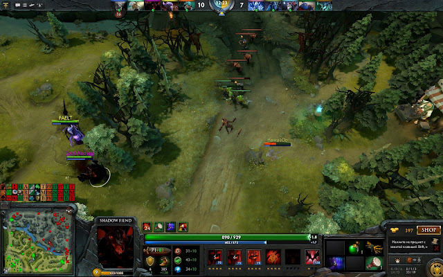 download dota cheats
