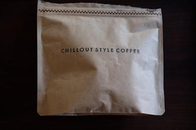 安曇野の穂高にあるチルアウトスタイルコーヒーさんの珈琲豆
