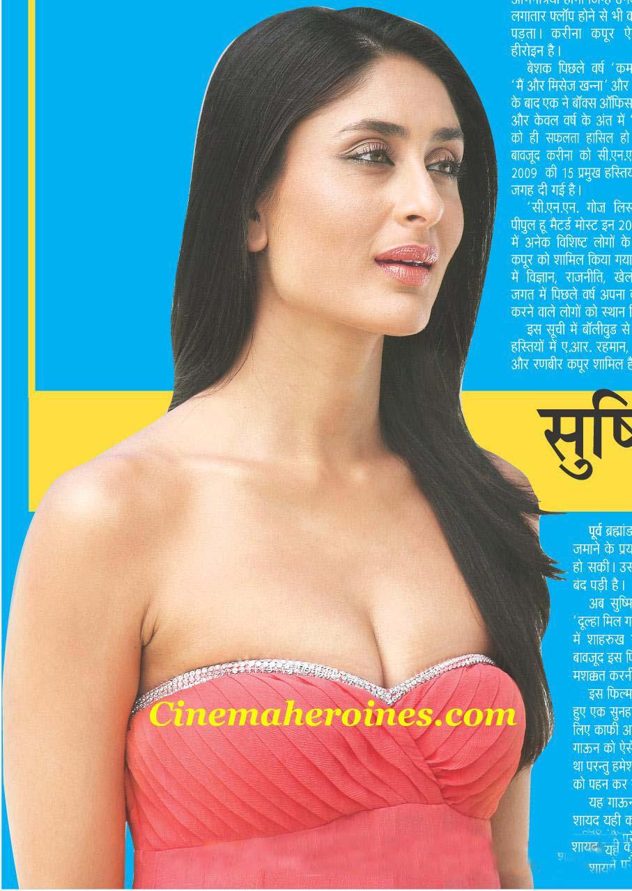 Tamil Cinema Foto Kareena Kapoor Hot Stills-5177