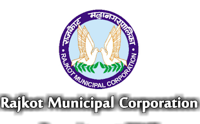 (RMC) Rajkot Municipal Corporation Junior clerk result/Merit list 2018 1